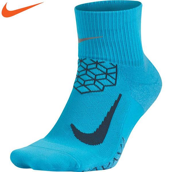 Nike Elite Cushion Quarter Calze Blu 1