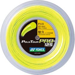 Yonex Polytour Pro Giallo 1.25 mm 200 m
